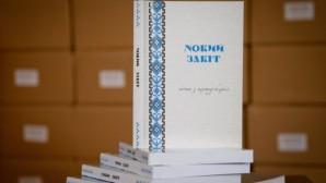 EURO 2012'de 100 bin İncil dağıtılacak