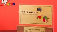 SAT-7 KIDS Pan Arab Web Ödülü'nün sahibi