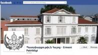 Ermeni Patrikhanesi Facebook'ta