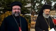 Suriyeli Metropolitlerin Katilleri Türkiye'de miydi?