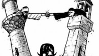 İslam Alemi'nin Miraç Kandili'ni Kutlarız