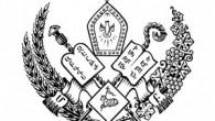 Türkiye Ermenileri Patrikhanesi, Patriklik seçimi için düğmeye bastı