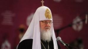 """Rus Ortodoks Kilisesi Patriği Kirill: """"Ortadoğulu Hristiyanları koruyacağız"""""""