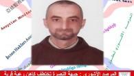 Suriye'de bir Rahip daha kaçırıldı