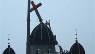 Çin'de İnanç Özgürlüğü Kısıtlanıyor