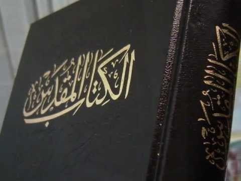 arapça kutsal kitap