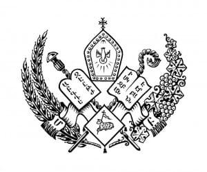 Türkiye Ermenileri patrikhanesi