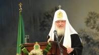 Rus Ortodoks Kilisesi ve Kültür Bakanlığı Sanat Müzesi Açtı