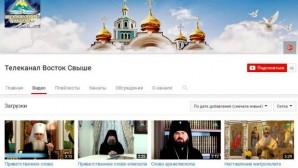 Ortodoks Episkoposluğu İnternet Yayınına Başladı
