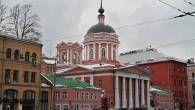 Moskova'daki Aziz Yuhanna Kilisesi İçin Mimar Aranıyor