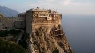 Aynaroz Adası Manastırları Restorasyona Girecek
