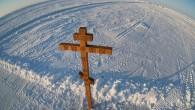 Rus Ortodoks Kilisesi Çevre Projelerini Destekleyecek