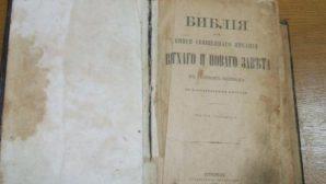 100 Yıllık Kutsal Kitap Tren'de Bulundu