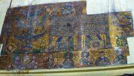 Filistin'deki Doğuş Kilisesi Mozaikleri Gün Yüzüne Çıktı