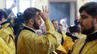 Kutsal Kitap İşaret Diline Çevriliyor
