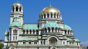 Bulgar Kilisesi Nobel Barış Ödülü'ne Aday Gösterildi