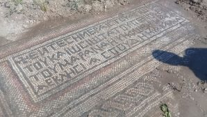 1500 Yıllık Mozaik Çözümlendi