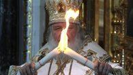 Patrik Kirill, Psikiyatri Tedavilerinde Başarısız Olanlara Çağrıda Bulundu