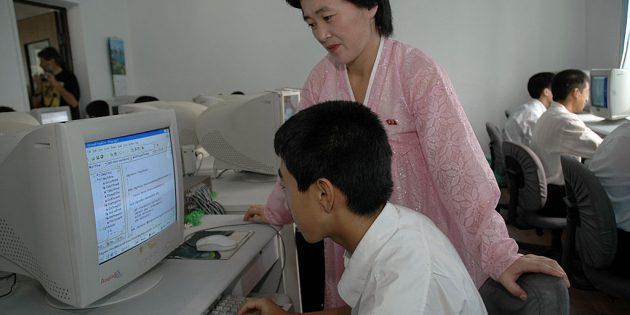Kuzey Kore'de Hristiyan Üniversitesi