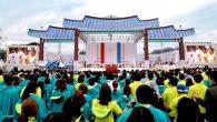 7. Asya Gençlik Günü sona erdi