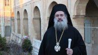 Yeruşalimli Ortodokslardan İsrail'e tepki