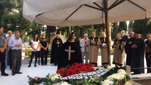 Rahip Gaspar Beyleryan Ebediyete Uğurlandı