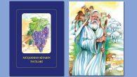 Azerbaycan'da Çocuk İncili Basıldı