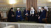 Rus Patriği Kirill, Özbekistan Ziyaretini Tamamladı