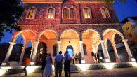 İzmir'de Tarih Kokan Müzik Akşamı