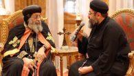 Patrik'ten Suriye için Barış Duası