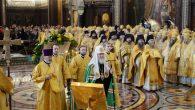 Patrik Kirill, Patrikliğinin 9. Yılına Özel Vaaz Verdi