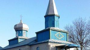Kiliseden 300 Yıllık Athonite İkonaları Çalındı