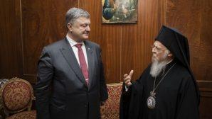 Ekümenik Patrik I. Bartholomeos, Poroşenko ile Bir Araya Geldi