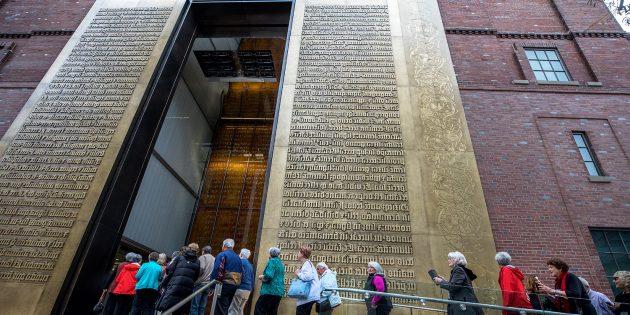 Kutsal Kitap Müzesi'nin 6 Ayda Yarım Milyondan Fazla Ziyaretçisi Oldu