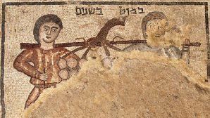1600 Yıllık Mozaik Eski Ahit'te Bahsedilen Casusları Kanıtlıyor