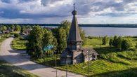 18. Yüzyıldan Kalma Ahşap Kilise Restore Edilecek