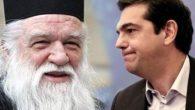'Yangın Başbakan Çipras Ateist Olduğu İçin Çıktı' Diyen Episkopos'a Tepki Yağdı
