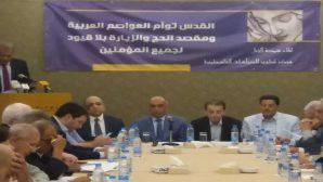 Engellenen Hristiyan Kültür Derneği Buluşmaları Beyrut'ta Düzenlenecek