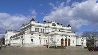 Bulgaristan Hükümeti'nden Protestan Kiliselere Yaptırım