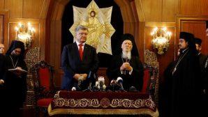 İstanbul Ekümenik Patrikhanesi ve Ukrayna Cumhurbaşkanı İş Birliği Anlaşması İmzaladı
