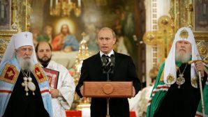 """Putin: """"Görevimiz Manevi ve Tarihi Birliği Korumak Olmalı"""""""