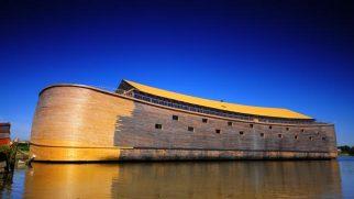 Nuh'un Gemisiyle İsrail'e Yolculuk Yapılacak