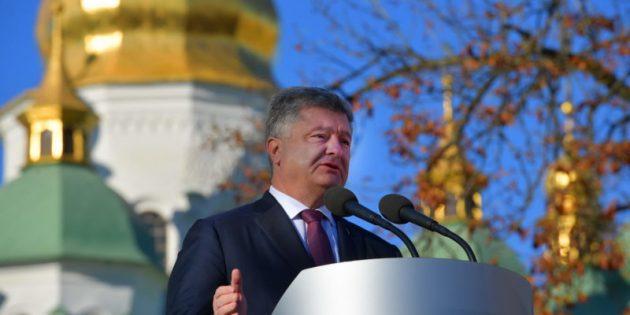 Ukrayna Ortodoks Kiliseleri 15 Aralık'ta Birleşecek