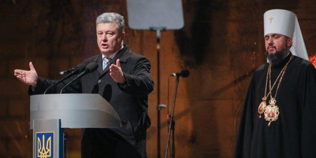 Ukrayna Ortodoks Kilisesi Rusya'dan Resmen Ayrıldı