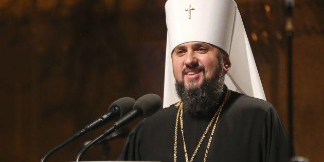 Ukrayna Kilisesi Ekümenik Patrikhane'ye geliyor