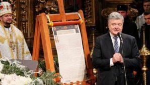 Ukrayna'ya Bağımsızlık Kazandıran Kararname Kiev Kilisesi'nde