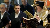 Tsipras visits Orthodox Halki seminary