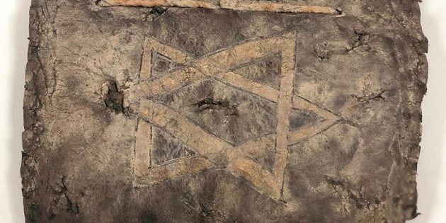 Diyarbakır'da 1200 Yıllık İncil Ele Geçirildi