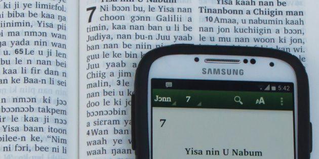 """Kutsal Kitap Çevirileri """"ParaText Lite"""" Yazılımı ile Daha Hızlı Yapılacak"""