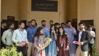 """Pakistan'da 2020 Katolikler için """"Gençlik Yılı"""" Olacak"""